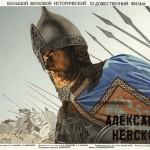 - nevsky 150x150