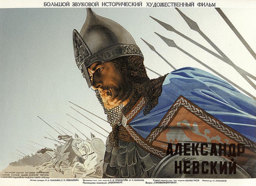 drawing of nevsky